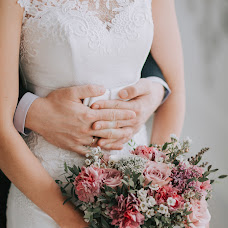 Wedding photographer Valentin Gricenko (PhotoVel). Photo of 26.03.2018