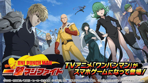 ONE PUNCH MAN 一撃マジファイト Varies with device screenshots 1