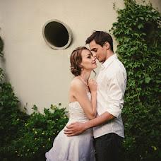 Wedding photographer Aleksandr Liseenko (Liseenko). Photo of 28.07.2013
