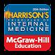 Harrison's Principles of Internal Medicine, 20/E for PC-Windows 7,8,10 and Mac