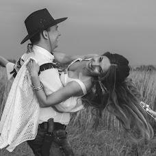 Wedding photographer Vasilisa Perekhodova (Perehodova). Photo of 03.09.2016