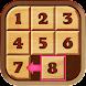 パズルタイム - ナンバーパズル (Puzzle Time) - Androidアプリ