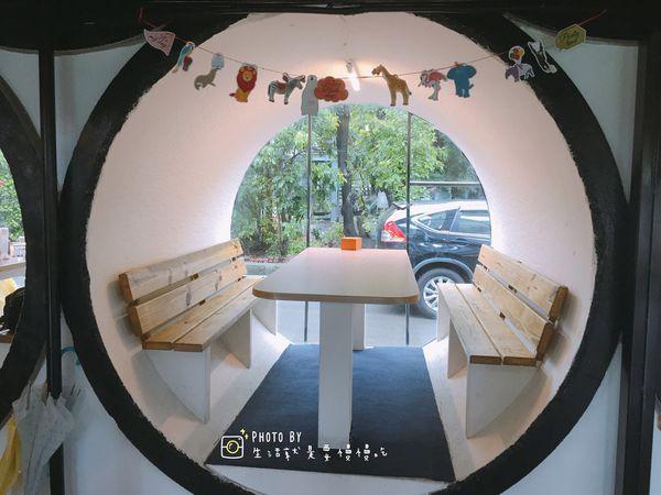 別有洞天咖啡莊園▷來花壇水管餐廳享受午後