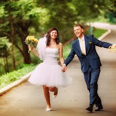 Wedding photographer Katya Rakitina (katerakitina). Photo of 11.08.2015