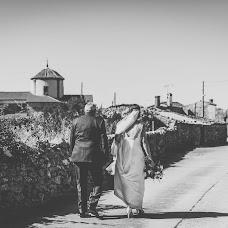 Fotógrafo de bodas Fotografia winzer Deme gómez (fotografiawinz). Foto del 09.11.2016