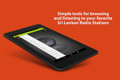 Sri Lanka Radio- screenshot thumbnail