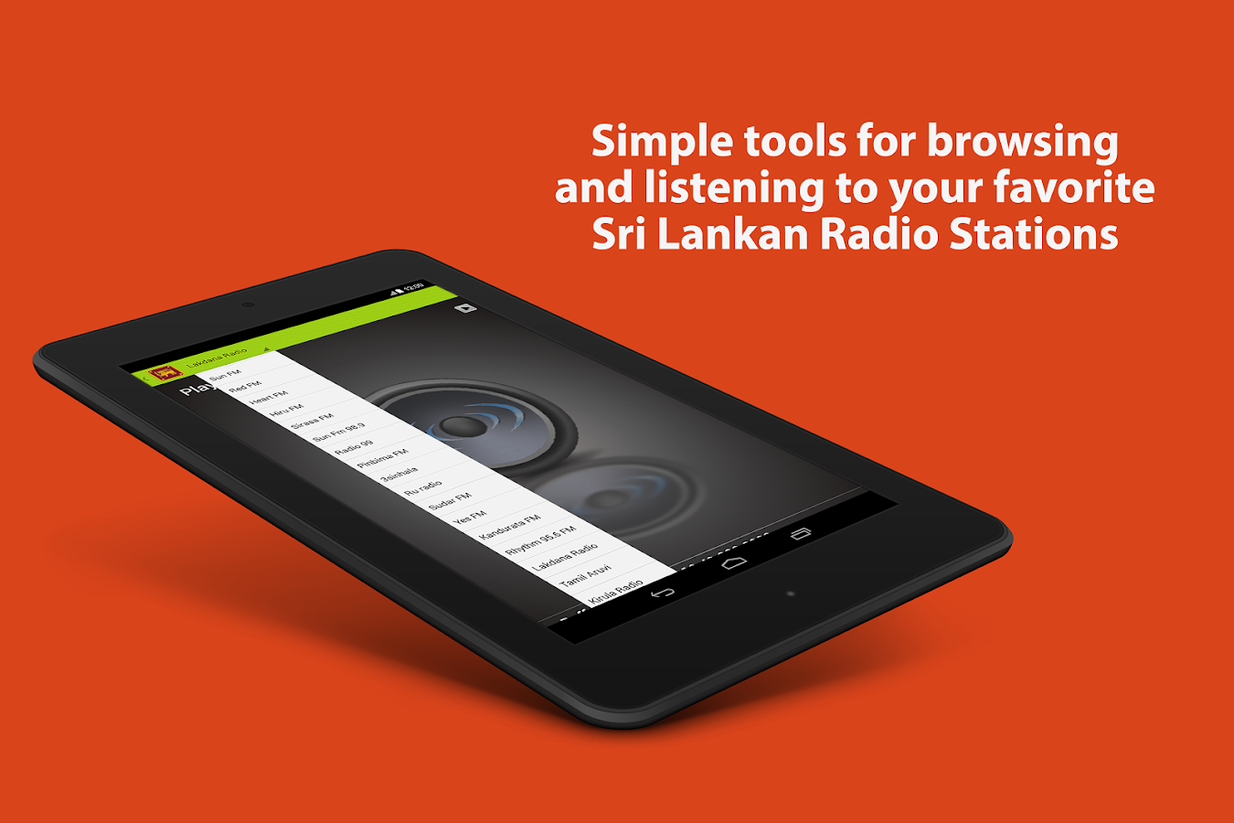 Sri Lanka Radio- screenshot