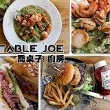 喬桌子廚房 table joe(遠百店)