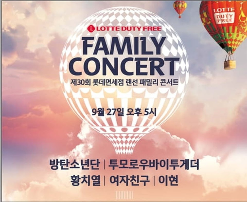 lotte family concert