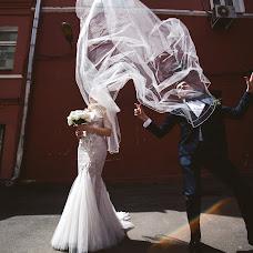 Nhiếp ảnh gia ảnh cưới Konstantin Macvay (matsvay). Ảnh của 05.03.2018