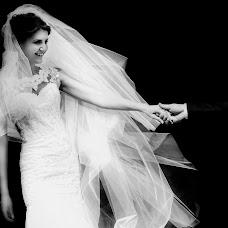 Wedding photographer Vyacheslav Logvinyuk (Slavon). Photo of 11.09.2017