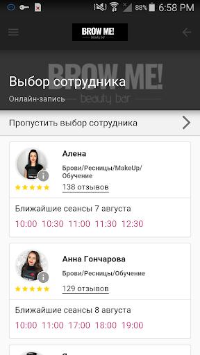 BROW ME! beauty bar screenshot 4