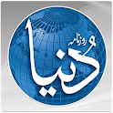 Roznama Dunya Newspaper icon