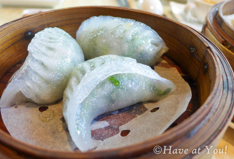 Steamed Shrimp and s[inach dumplings