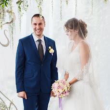 Wedding photographer Dmitriy Kirichay (KirichayDima). Photo of 09.11.2017