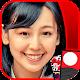 Download 日本女の子花札 : モデルカレンダーこいこい For PC Windows and Mac