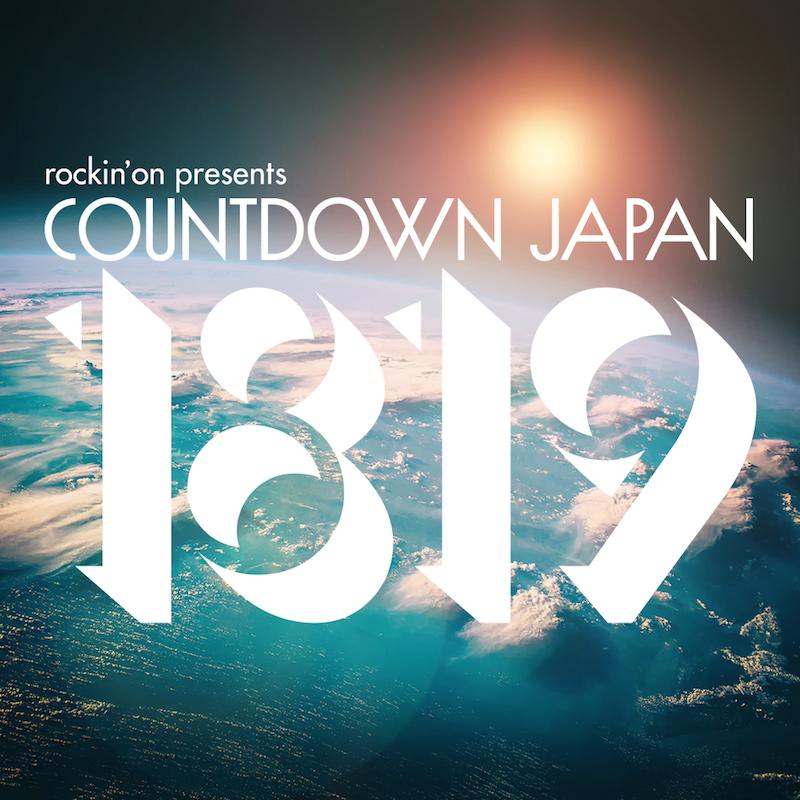[迷迷音樂] 日本最大跨年盛事 COUNTDOWN JAPAN 18/19 時間表公開!
