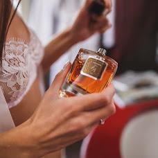 Wedding photographer Dіana Zayceva (zaitseva). Photo of 04.09.2018