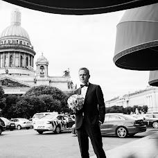 Wedding photographer Marina Kondryuk (FotoMarina). Photo of 17.05.2018