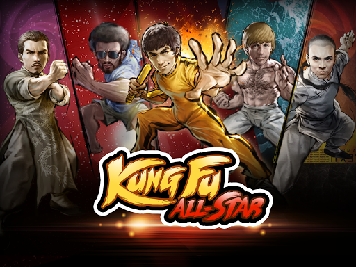 玩免費動作APP|下載Kung Fu All-Star: MMA Fight app不用錢|硬是要APP