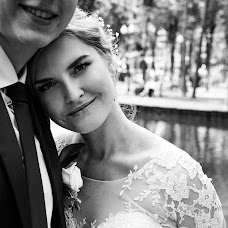 Wedding photographer Vika Miroshnichenko (vrodekakvika). Photo of 12.06.2016