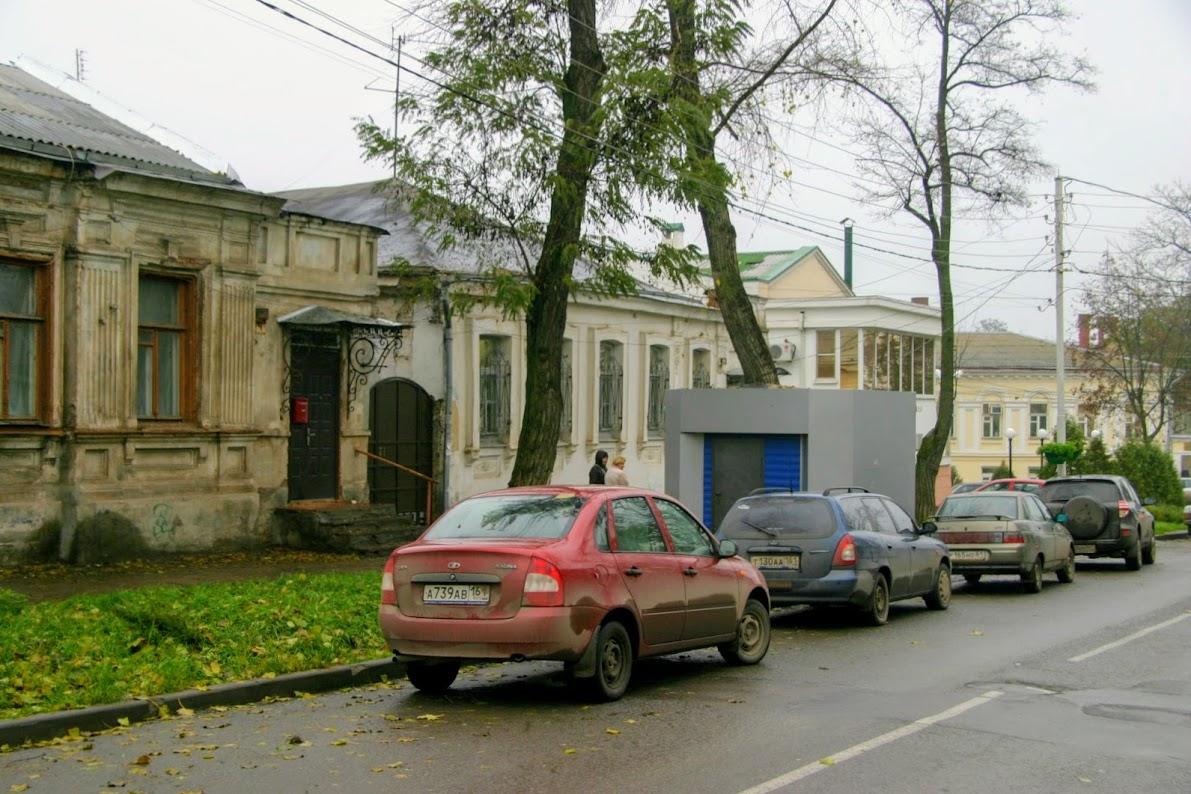 https://sites.google.com/site/istoriceskijtaganrog/turgenevskij-pereulok/dom-4