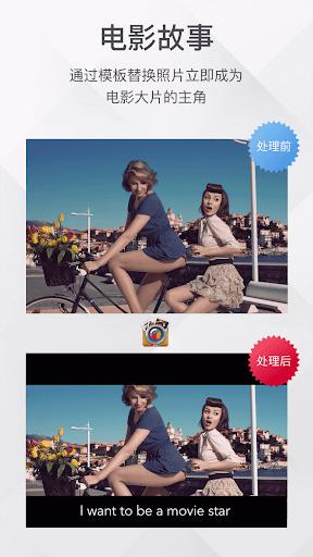 MakePhoto 美刻图文,照片添加文字,拍立得效果
