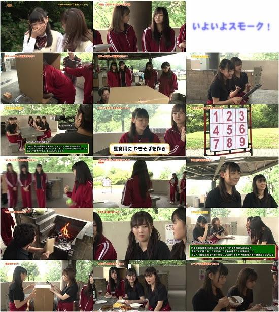 (Web)(720p) SKE48 GAKUEN 学園 ep97 171001