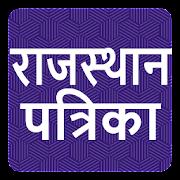 Rajasthan Patrika Hindi News Top Headlines