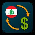 اسعار الدولار في لبنان icon