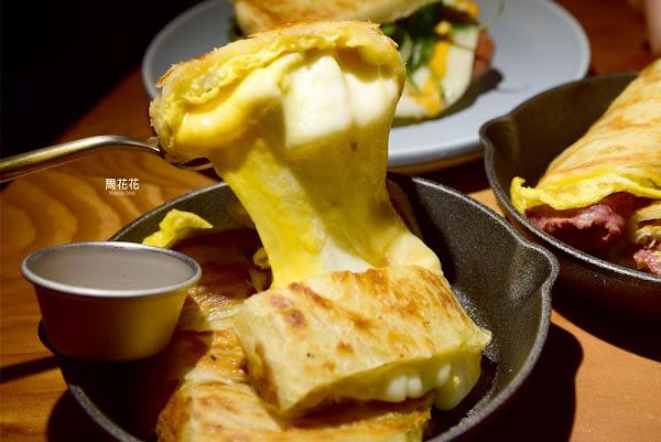 GURU HOUSE 中山店 香酥鐵鍋蛋餅餐酒館!三種起司牽絲到天邊