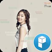 Sweet Figure Queen YUNA Theme