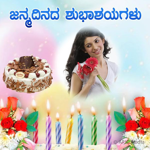 Download Kannada Birthday Photo Frames Greetings On Pc Mac With Appkiwi Apk Downloader A birthday wish can convey a lot more than what is written in it. kannada birthday photo frames greetings