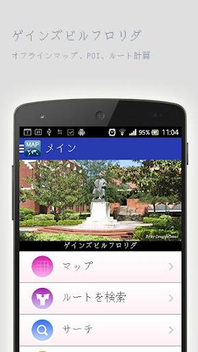 海外旅行をサポート おすすめアプリランキング -Appliv