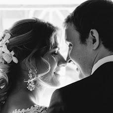 Wedding photographer Aleksey Lanskikh (aleksarus). Photo of 04.05.2016