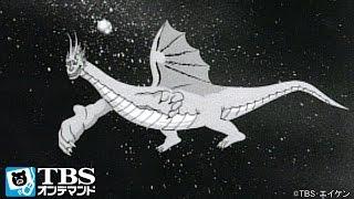宇宙少年ソラン 第89話 「人工怪獣トゲラ」