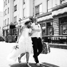 Wedding photographer Irina Bergunova (Iceberg). Photo of 03.08.2016