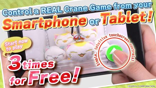 Crane Game Toreba screenshot