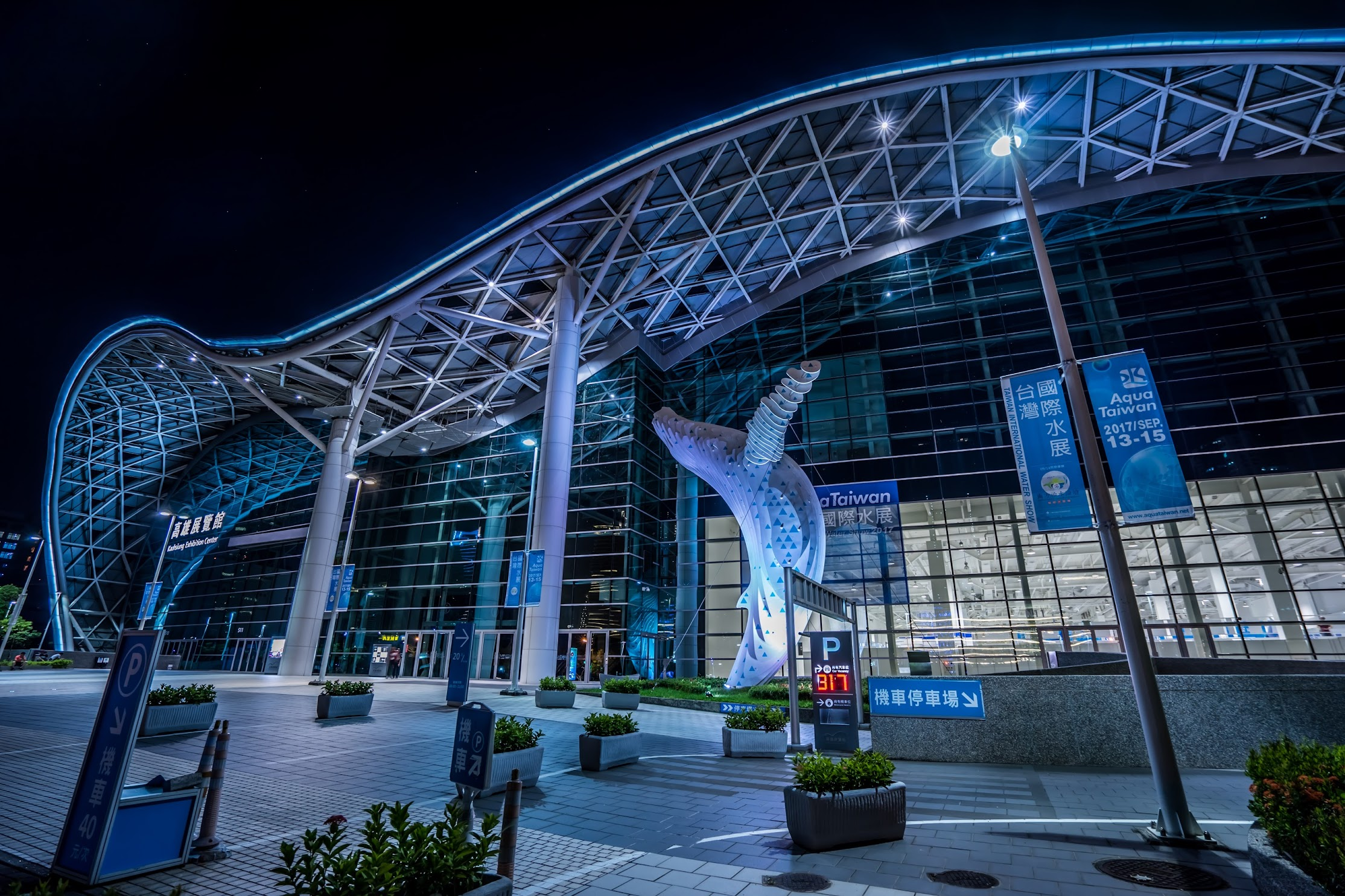 Taiwan Kaohsiung Exhibition Center night view3