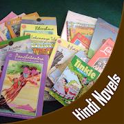 Hindi Novels