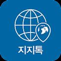 GG Talk - Global random chat icon