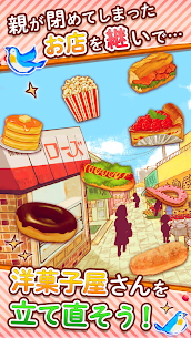 洋菓子店ローズ ~パンもはじめました~ 4