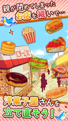 洋菓子店ローズ ~パンもはじめました~のおすすめ画像4