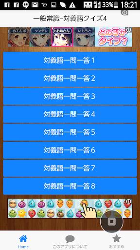 超便利!メモリー付き電卓アプリ『電卓Memory+』 | オーユーシステム ...
