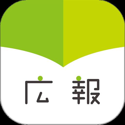 书籍のi広報紙 LOGO-記事Game