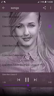 עדן בן זקן - ללא אינטרנט - new sonsg for PC-Windows 7,8,10 and Mac apk screenshot 5