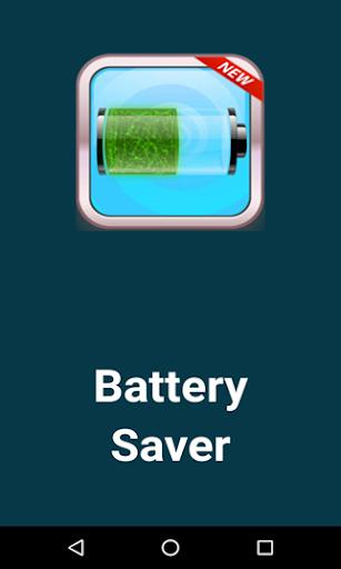 バッテリーセーバー外国特例