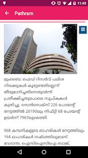 Pathram - Malayalam News screenshot