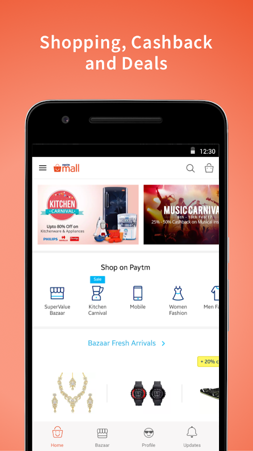 Paytm Mall & Bazaar- screenshot