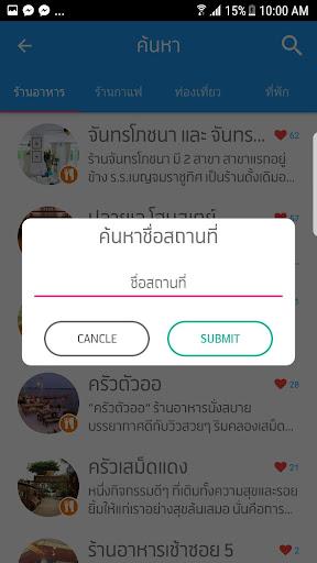 about Chan 1.3 screenshots 5
